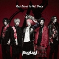 Rock Band Is Not Dead<通常盤>