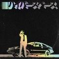 ハイパースペース(2020)【デラックス・エディション】<限定盤>