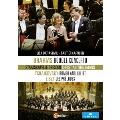 ブラームス: 二重協奏曲、チャイコフスキー: 幻想的序曲《ロメオとジュリエット》、リスト: 交響詩《前奏曲》