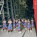 恋落ちフラグ [CD+DVD]<初回生産限定盤(Type-B)>