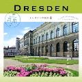 耳旅 ドイツ・ドレスデンの魅力3 音楽と美術の旅