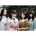 Hello, Goodbye [CD+DVD]