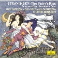 ストラヴィンスキー:バレエ≪妖精の口づけ≫ 組曲≪牧神と羊飼いの娘≫、頌歌