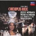 ストラヴィンスキー:オペラ=オラトリオ≪エディプス王≫