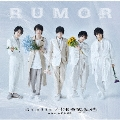 RUMOR [CD+DVD]<初回限定盤>