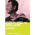 """SUGIYAMA.KIYOTAKA """"High&High"""" 2020 Special Edition in Winter [2DVD+2CD]"""