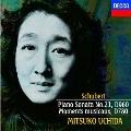 シューベルト:ピアノ・ソナタ 第21番、楽興の時