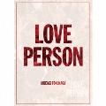LOVE PERSON [CD+写真集]<写真集付限定盤>