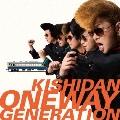 Oneway Generation [CD+DVD]