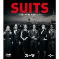 SUITS/スーツ ファイナル・シーズン バリューパック