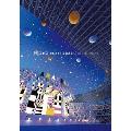 アラフェス2020 at 国立競技場<通常盤DVD>