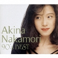歌姫伝説~'90s BEST~ [3CD+DVD]<初回限定盤>