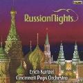 ロシア音楽の夕べ ≪ルスランとリュドミラ≫序曲/スペイン奇想曲 だったん人の踊り/トレパーク 他