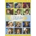 歌ドキッ! POP CLASSICS Vol.10