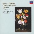 モーツァルト&ブラームス:クラリネット五重奏曲、他 <初回生産限定盤>
