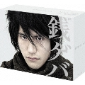銭ゲバ DVD-BOX [5DVD+Book]