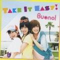 シングルV「Take It Easy!」