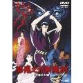 修羅之介斬魔剣 死鎌紋の男[DSTD-02868][DVD]