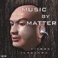 物質の音楽 / 古川聖