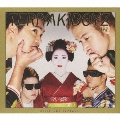 DELICIOUS JAPANESE [CD+DVD]