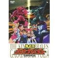「勇者王ガオガイガー」DVD Vol.4