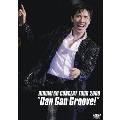 """HIROMI GO CONCERT TOUR 2009 """"Dan Gan Groove!""""<通常盤>"""