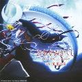 TBSアニメーション「おおかみかくし」オリジナルサウンドトラック
