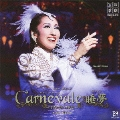 「Carnevale 睡夢」雪組大劇場公演ライブCD