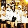 会いたいロンリークリスマス [CD+DVD]<初回生産限定盤A>