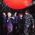 Heart of Gold [CD+DVD]<初回限定盤A>