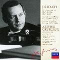 J.S.バッハ:ヴァイオリン協奏曲第1番・第2番/2つのヴァイオリンのための協奏曲 オーボエとヴァイオリンのための協奏曲<限定盤>