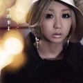 恋しくて [CD+DVD]