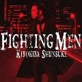 FIGHTING MEN<通常盤>