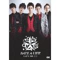 D☆DATE/DATE A LIVE D☆DATE TOUR 2012 [AVBA-62234]