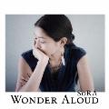 Wonder Aloud