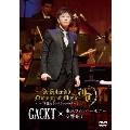GACKT×東京フィルハーモニー交響楽団 第二回 華麗なるクラシックの夕べ