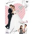 Love Cheque ~恋の小切手~ DVD-BOX3