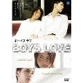 Boys Love ボーイズ ラブ