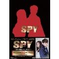 スパイ~愛を守るもの~ ブルーレイBOX1 [2Blu-ray Disc+DVD]