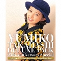 DELUXE PACK 25th Anniversary Special [2CD+別冊写真集]<限定盤>