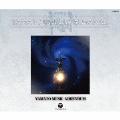 ETERNAL EDITION YAMATO SOUND ALMANAC 1974-1983 YAMATO MUSIC ADDENDUM