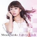 Light for Knight [CD+DVD]<初回限定盤>