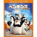 ペンギンズ FROM マダガスカル ザ・ムービー 3D・2Dブルーレイ&DVD [2Blu-ray Disc+DVD]<初回生産限定版>