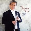 パリのアメリカ人 オーボエ・ジャズ室内楽
