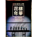 2015 BTS LIVE 花樣年華 ON STAGE ~Japan Edition~ at YOKOHAMA ARENA DVD