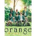 orange-オレンジ- 豪華版 Blu-ray Disc