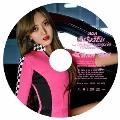 愛をちょうだい feat.TAKANORI NISHIKAWA(T.M.Revolution)<初回限定ピクチャーレーベル盤/CHANMI>