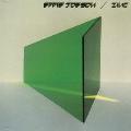 ザ・グリーン・アルバム +1