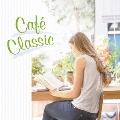 カフェ・クラシック~私だけのくつろぎ空間