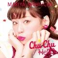 Chu Chu/HellO<通常盤>